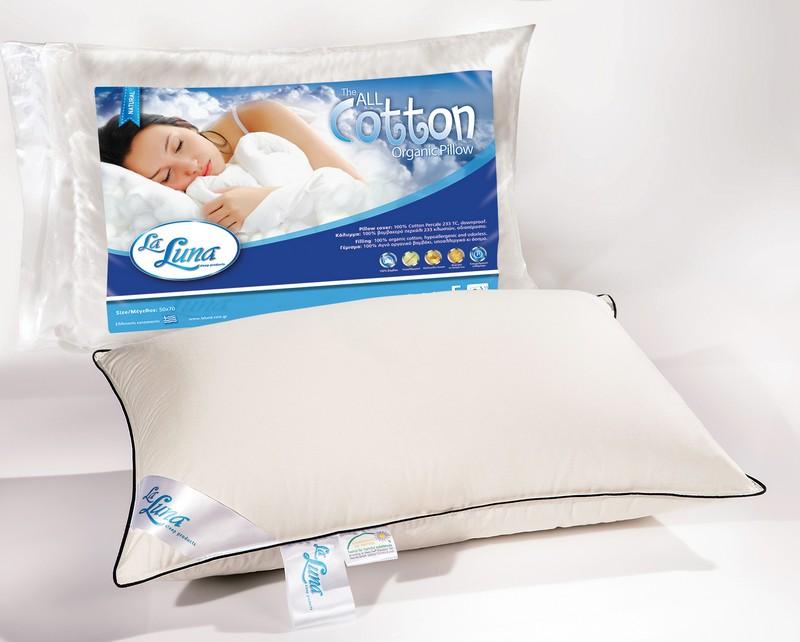 Μαξιλάρι ύπνου 50×70 cm All Cotton Organic Pillow Natural Collection – La Luna